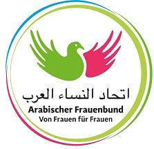 Arabischer Frauenbund e.V.